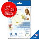 ◆まとめ買い◆5パック(50枚)で2割引き◆ブライダル 【洋1 封筒】10枚入り インクジェットプリ...