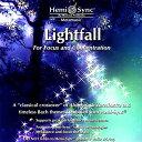 ヘミシンクの集中力を高める周波数が精神状態を、最高の能力を発揮できるようサポート【光の滝 ...