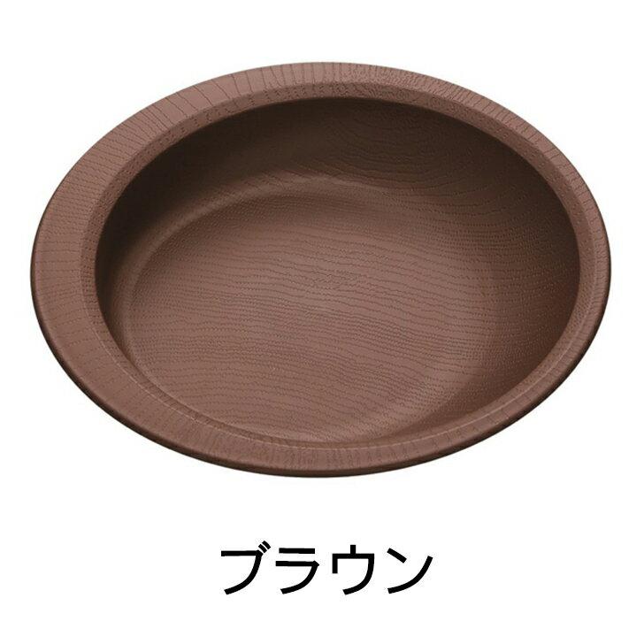 介護 食器 持ちやすい 木目 プレート 自宅 食べやすい 木目すくいやすいプレート