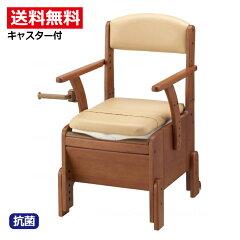 安寿家具調トイレコンパクト/533-670標準便座