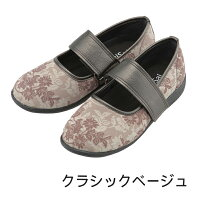 【介護靴介護シューズリハビリシューズおしゃれラッピング】SaiSai〜フラワープリント〜W941婦人用