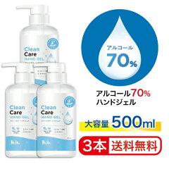 介護のための消臭原液/500mlスプレーボトル付