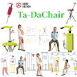 期間限定ポイント5倍 父の日 アロン化成 ta-da Chair(ターダチェアー)