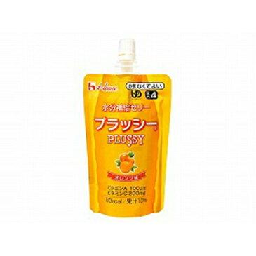 ★敬老の日ギフト★水分補給ゼリー プラッシー オレンジ味 /120g