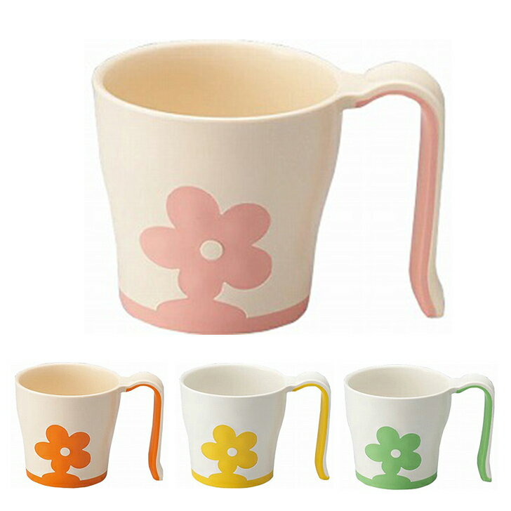 【介護用 コップ マグカップ  福祉 食事 食器  軽量  食洗機】でんでんマグカップ
