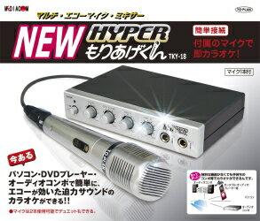 送料無料ひかりTV、パソコンでカラオケ!デジタルエコーマイク...