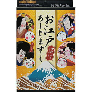 [1 قطعة مكافأة عندما تطلب 8 قطع!] Pure Smile Oedo Art Mask BOX Set 4 pieces Sheet Mask Face Face Face Mask Mask Ukiyoe Kabuki Foreigners Tourist تذكارية لوازم السلع