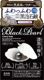 贅沢に潤いを与える濃密な泡で、お肌をしっとり洗い上げます。【ブラックパールソープ 100g】黒...