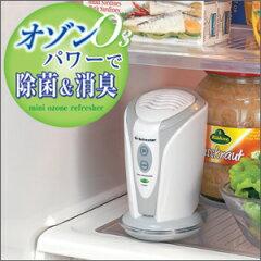 【ミニオゾンリフレッシャー AY-8338】オゾン発生器、オゾン発生器 家庭用、オゾン発生装置、...