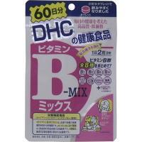 【DHC ビタミンBミックス 60日分】DHC サプリメント、DHC ビタミン、DHC ビタミ…