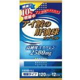 【アイ鮫の肝油球】天然深海鮫の肝臓から抽出した肝油です。6球中にスクワレンを2580mg配合しました。