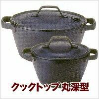 及源南部鉄鍋クックトップ丸深型大24cmCT-003