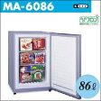 三ツ星貿易 Excellence(エクセレンス)アップライト型冷凍庫 86L MA-6086