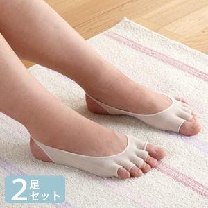 送料無料【脱げにくい 足指セパレーター 同色2足セット】足裏を広くカバーし、指先は覆っていない…