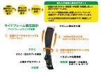 【最大500円クーポン】ロコトレ 3点立ちハイソックス