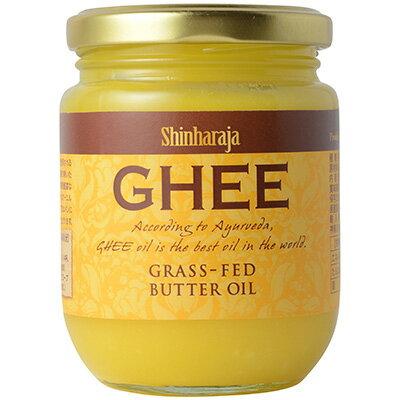 送料無料【スリランカ産ギーオイル 200g×24個セット】GHEE(ギーオイル)とは、インド・スリランカ伝承医学「アーユルヴェーダ」で使用されるオイル!:ハートドロップ