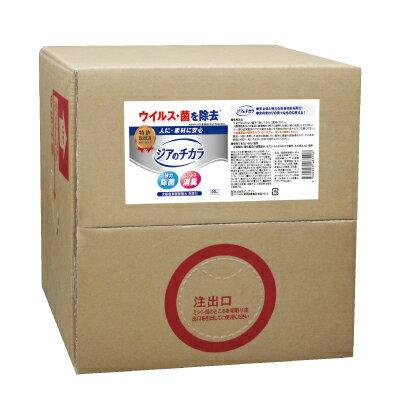 掃除用洗剤・洗濯用洗剤・柔軟剤, 除菌剤  20L