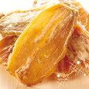 【直送品】【代引き不可】茨城県産 訳あり 干し芋 200g×10個セット わけあり 訳あり 干しいも ほしいも 茨城 国産 日本製 おすすめ 人気