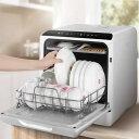 【プレゼント付】【代引き不可】AINX 食器洗い乾燥機 AX-S3 W 工事不要 食器洗い機 乾燥機 ...