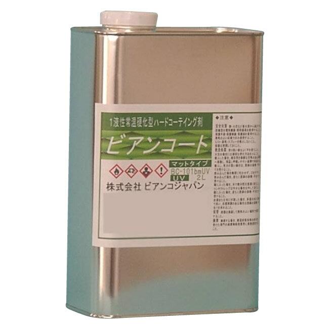 【直送品】【代引き不可】ビアンコジャパン(BIANCO JAPAN) ビアンコートBM ツヤ無し(+UV対策タイプ) 2L缶 BC-101bm+UVご注文後2〜3営業日後の出荷となります:ハートドロップ