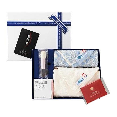 【直送品】【代引き不可】熊野筆 洗顔ブラシ&今治タオルセット KFi-75FWTご注文後2~3営業日後の出荷となります