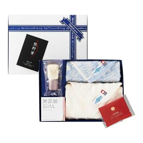 【直送品】【代引き不可】熊野筆 洗顔ブラシ&今治タオルセット KFi-150FWTご注文後2~3営業日後の出荷となります
