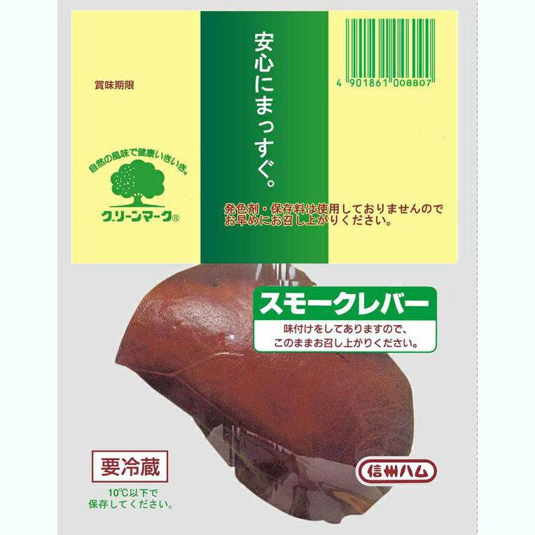 【直送品】【代引き不可】グリーンマーク スモークレバー ×10袋セットご注文後5~6営業日後の出荷となります