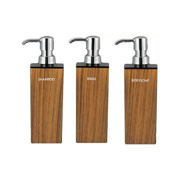 WOODY(ウッディ)ディスペンサー詰め替えボトル3本セット(シャンプー・リンス・ボディソープ)角型・大(500ml)黒×チークご注文後2~3営業日後の出荷となります