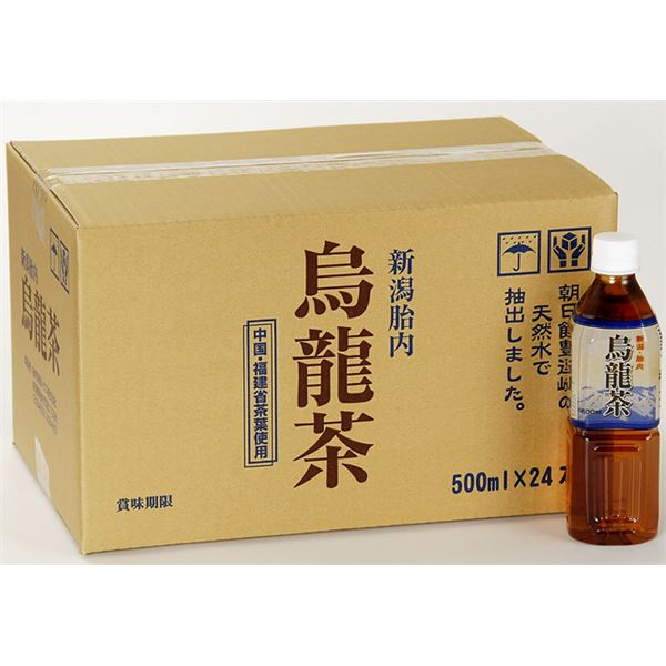 【まとめ買い】新潟 胎内高原の烏龍茶 500ml×240本 ペットボトル:ハートドロップ