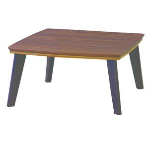 東谷(AZUMAYA)PINON(ピノン)コタツテーブル正方形(75×75)ピノン75
