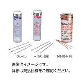 (まとめ)ヘマトクリット毛細管ヘパリン処理 100本入 入数:100本【×20セット】