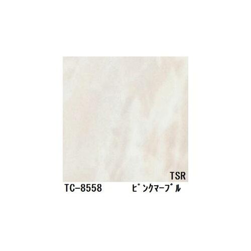 石目調粘着付き化粧シート ピンクマーブル サンゲツ リアテック TC-8558 122cm巾×5m巻