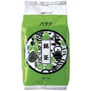 (業務用20セット) ハラダ製茶販売 業務用 銘茶 1kg/1袋:ハートドロップ