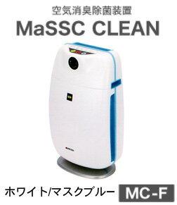 マスククリーン MC−F ブルー:ハートドロップ