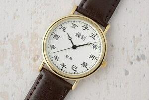 干支文字盤十二支メンズ腕時計 ブラウンベルト 腕時計 メンズ腕時計 干支 文字盤 十二支 メンズ ウォッチ 時計 メンズ用腕時計 男性用腕時計 紳士用腕時計 レトロ グッズ 人気