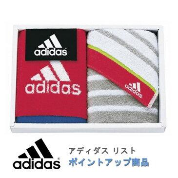 【ポイントアップ】【当日発送】addidas アディダス タオルチーフ2枚セット レッド (AD-1070)【内祝い】【お返し】【お祝い】【ギフト】【ご挨拶】【法事】【結婚】【ラッキーシール対応】