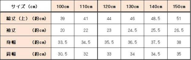 選べる12色◇12color7分袖TシャツシンプルロンT◇100cm110cm120cm130cm140cm150cm子供服男の子女の子トップスKidsBoyGirlboy&girlコットン