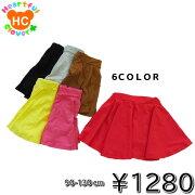 シンプルカラースカパン女の子スカートボトムススカートパンツ全6色