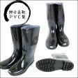 当店オリジナル商品【あす楽対応】紳士長靴 PVC製CLD−007 BK/【02P03Dec16】