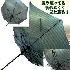 強風にも負けない8本骨軽量耐風傘ワンタッチ傘70cm3色からお選びください。【RCP】数量限定!55...