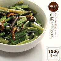 山菜ミックス水煮