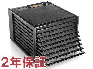 エクスカリバー9トレイ・ディハイドレーター食物乾燥機Lサイズ(黒)