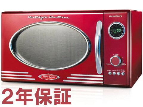 【2年保証・変換プラグ付】 Nostalgia Electrics ノスタルジア大型電子レンジ (赤) RMO400RED レトロなデザインの電子レンジ! おすすめです♪