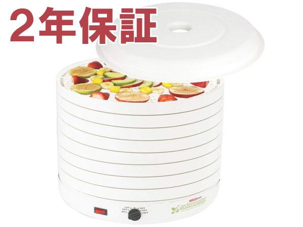 【2年保証】 Nesco  ネスコ ガーデンマスター・フード・ディハイドレーター 食物乾燥機 1000W 8トレイ、シート付き:輸入セレクトショップハートランド
