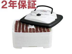 日本未発売 安心の2年間保証Nesco ネスコ 角型フード・ディハイドレーター 食物乾燥機 700W