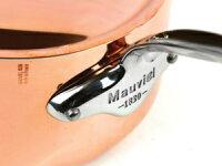 MauvielムヴィエールCopper15cmソースパン1.2QT片手鍋M