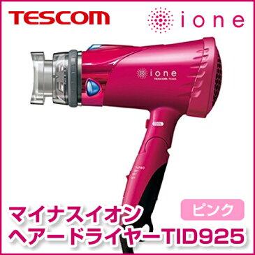 【TESCOM/テスコム】 マイナスイオン ヘアードライヤー ピンク TID925P