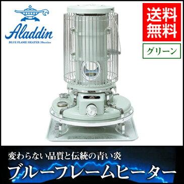 【Aladdin/アラジン】 ブルーフレームヒーター 対流型石油ストーブ (木造7畳/コンクリート10畳) グリーン BF3911-G