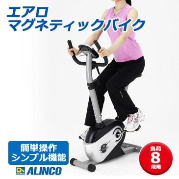 【ALINCO/アルインコ】 エアロマグネティックバイク 8段階負荷調節 AFB4017