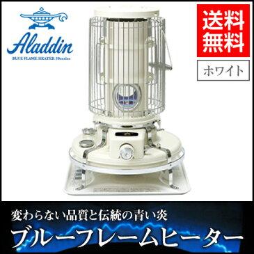 【Aladdin/アラジン】 ブルーフレームヒーター 対流型石油ストーブ (木造7畳/コンクリート10畳) ホワイト BF3911-W